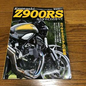 All-about-Kawasaki-Z900-RS-customize-Photo-Guide-Book