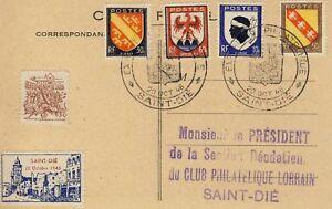EXPOSITION-PHILATELIQUE-SAINT-DIE-1946-VIGNETTE-BLASON