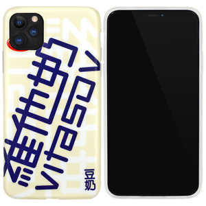 Vita-Vitasoy-Soymilk-Drink-Milky-Cover-Case-For-iPhone-11-Pro-Max-XS-XR-8-7-Plus