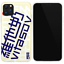 Vita-Vitasoy-Soymilk-Drink-Milky-Cover-Case-For-iPhone-11-Pro-Max-XS-XR-8-7-Plus miniature 1