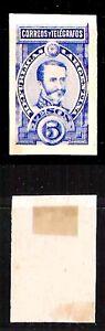 Argentina-1889-91-5-Pesos-Araos-de-Lamadrid-non-dentellato-prova-colore