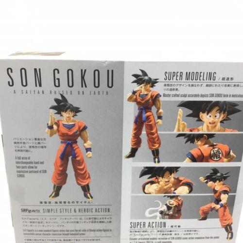 Dragon Ball Japan A Saiyan Raised on Earth Bandai S.H Figuarts Son Goku