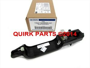 2000-2001 Ford Focus Front Left Driver Door Handle Reinforcement ...
