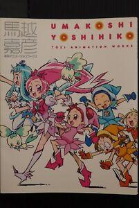 Details about JAPAN Yoshihiko Umakoshi art book: Toei Animation  Works(Ojamajo Doremi Precure