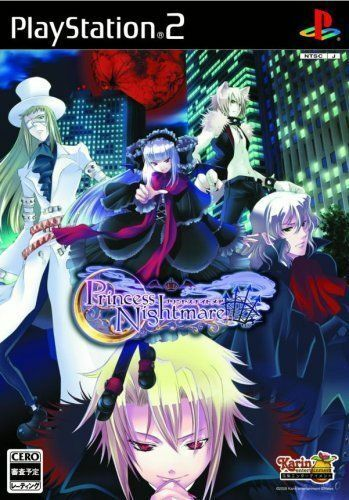 Used PS2 Princess Nightmare SONY PLAYSTATION JAPAN IMPORT