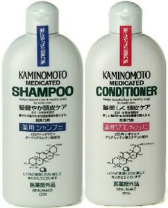 Japanese Kaminomoto Medicated Hair Growth Shampoo
