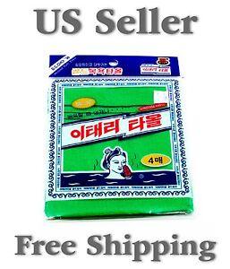 Korean Exfoliating Washcloth Body Scrubber - Original Italy Towel 4pcs