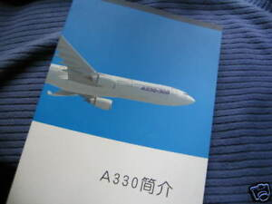 Airline-039-s-Souvenir-Airbus-A330-Offical-Information-Manual-Rare-item