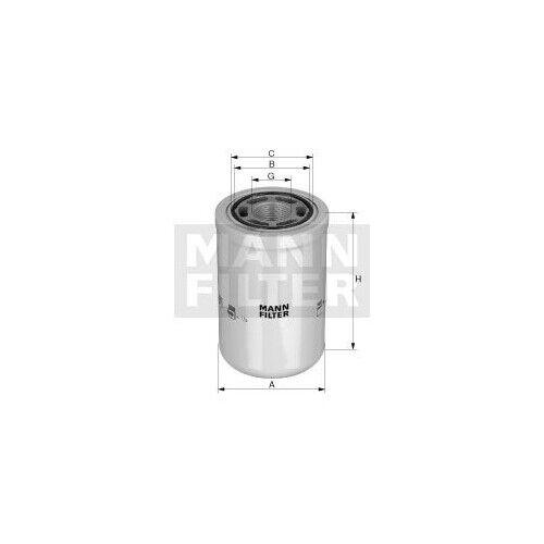 Arbeitshydraulik MANN-FILTER WH 1257//2 passend für VOLVO JOHN DEERE 1 Filter