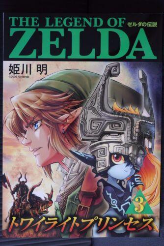 Twilight Princess vol.1~3 Set JAPAN Akira Himekawa manga The Legend of Zelda