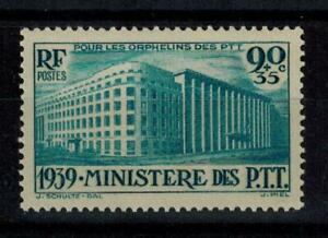 a22-timbre-France-n-424-neuf-annee-1939