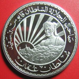 1970-1980-SULTANATE-OF-OMAN-SILVER-PROOF-MEDAL-10th-NATIONAL-DAY-ROYAL-MINT-BOX