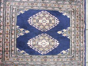alter Orientteppich__Pakistan__60cm x 64cm__  !