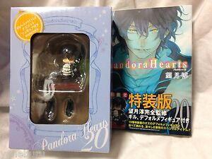 pandora hearts figurine