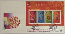 """2000 Hong Kong stamp set and sheetlet """"Year of Dragon """"CPA FDC"""