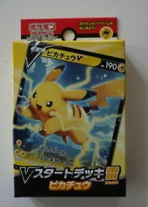 Pokemon-Card-Sword-amp-Shield-V-Start-Deck-Thunder-Pikachu-Japanese-FAST-SHIP