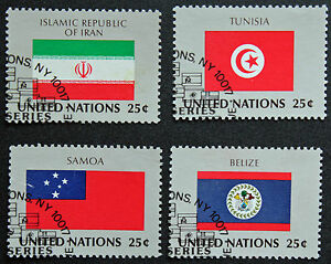 Vereinten-Nationen-New-York-Briefmarke-Briefmarke-Yvert-Und-Tellier-N-533-Aus