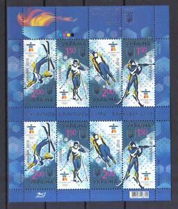 Ukraine-2010-tamponne-Arc-MiNr-1068-1071-Jeux-Olympiques-Vancouver