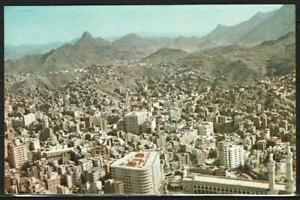 Postcard Saudi Arabia Aerial View of Mecca - posted Riyadh to Germany 1980