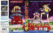 Battle Mania Daiginjo Sega Mega Drive NTSC-J Replacement Box Art Case Insert