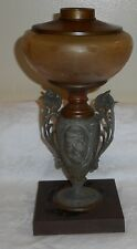 BIG Ca. 1880s B&H Trophy Handle Stem Medallion Vase #2 Oil Lamp Bradley Hubbard
