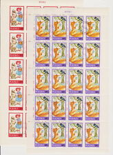 Poland used stamps (Mi. 1820-27) Fairy tales (sheets)