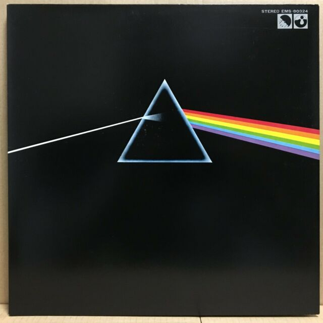 Pink Floyd Poster Rainbow Theatre 237 Official Merchandise