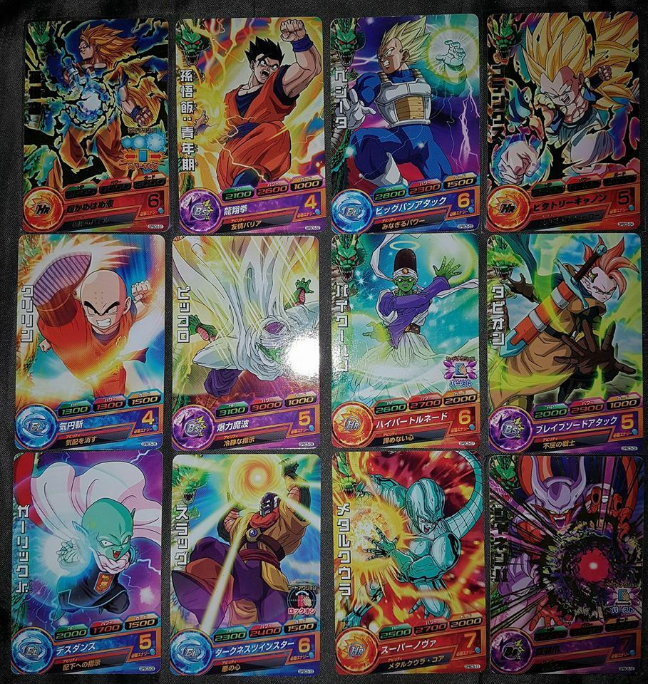Card Dragon Ball Z DBZ dragon ball Heroes Gumica Gumica Gumica GPBC16  Full Collection f104fe