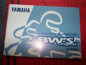 0t Manuel/notice Du Proprietaire/utilisateur/entretien Yamaha Cw 50 Cw50 Nqsstnyd-07214714-472493135