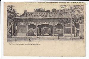 China-Peking-Enlisch-Gesandtschaftsrecht-ca1905-Q