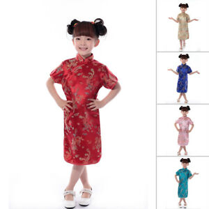 NEW-Kids-Girl-Chinese-Traditional-QIPAO-Costume-Short-Sleeve-Satin-Dress-Clothes