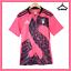 miniature 1 - Stade Francais Rugby Shirt Adidas Medium Away Paris Rugby Union Jersey 2014 B92
