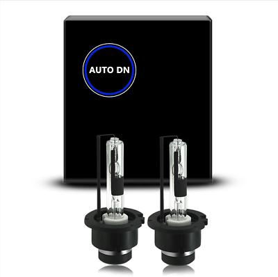 12000k Bulbs HID Xenon Low Beam Headlight Pair 2 Bulb D2S D2R D2C 12000 k 212D