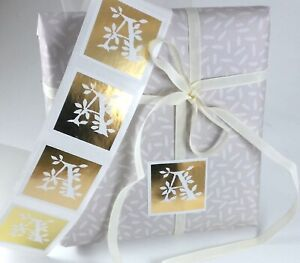 Gold-foil-Wedding-stickers-gold-foil-printed-labels-invitation-bonbonniere-x100