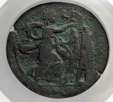 HADRIAN 133AD Lighthouse of Alexandria WONDER of WORLD Roman Coin NGC i59988