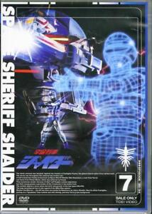 SPACE-SHERIFF-SHAIDER-VOL-7-JAPAN-DVD-I19