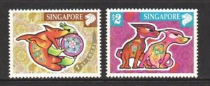 SINGAPORE-2006-ZODIAC-YEAR-OF-DOG-COMP-SET-OF-2-STAMPS-IN-MINT-MNH-UNUSED