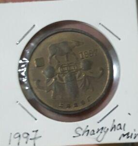 1997-shanghai-mint-medal