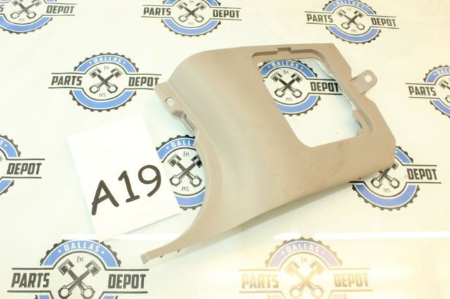 03-06 infiniti g35 coupe front left driver side kick trim panel cover beige  lh