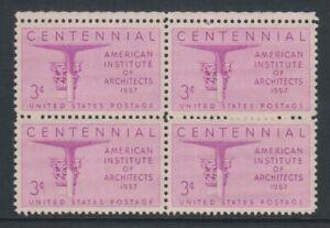 USA - 1957, 3c Mauve, American Architects Institute Block of 4 - M/m - SG 1091