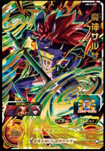 "Super Dragon Ball Heroes UM Vol.12Card /"" UM12-055 Salsa UR /"" Japan NEW import"