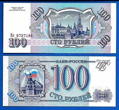 Russia 100  Rubles  1993   P 254  Prefix bb  Uncirculated Banknote