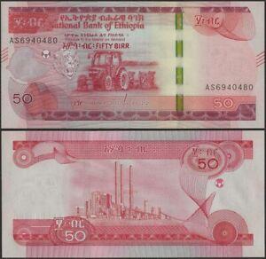 Ethiopia B336 50 Birr 2020 New Series @ EBS