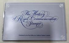 GB 1980 la historia de Estampillas Conmemorativa Real recuerdo Libro De Cadbury #1221