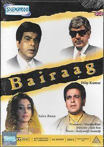 bairaag-NUOVO-ORIGINALE-Bollywood-DVD