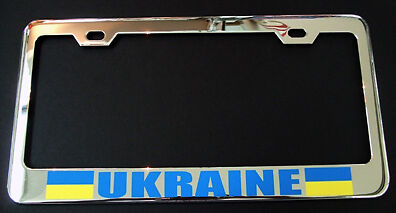Ukraine Flag Heavy Duty Chrome Ukrainian License Plate