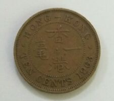 Willie: Hong Kong 1963 10cent coin