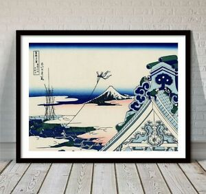 "Beautiful Japanese Landscape Art ~ CANVAS PRINT 24x18"" ~ Hokusai Honganji Temple"