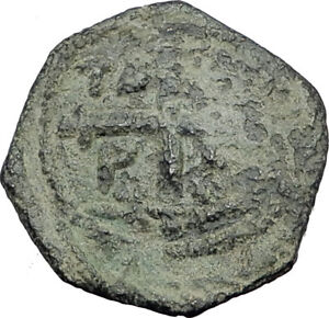 CRUSADERS-Antioch-Tancred-Ancient-1101AD-Byzantine-Time-Coin-CHRIST-CROSS-i65156