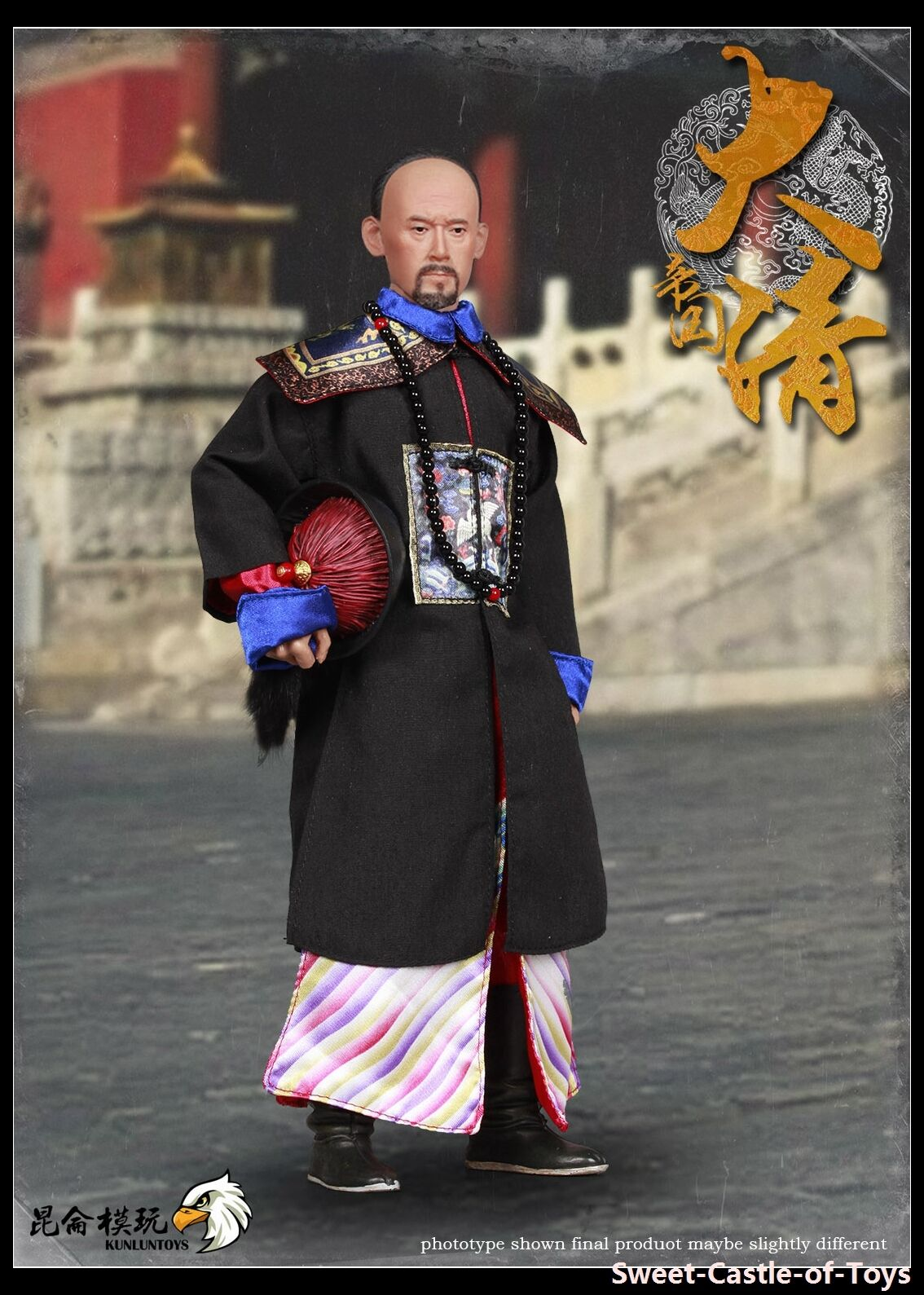 1 6 KunLun Toys Action Figure The Qing Dynasty Prime Minister Grand Secretariat